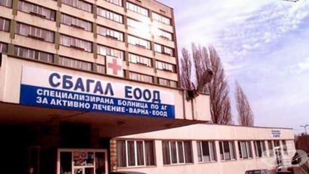 Във Варна започна записването за общинската програма за превенция на женското здраве за 2019 г. - изображение