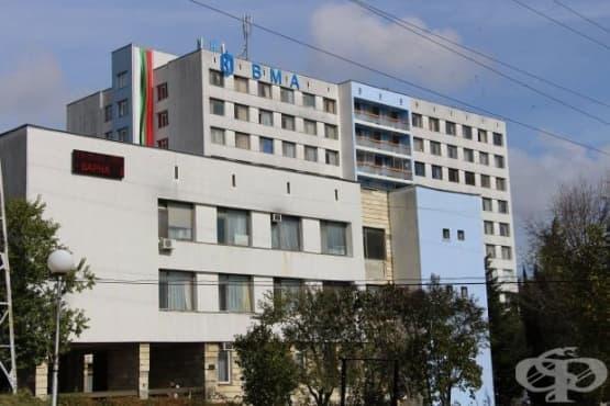 Във Военноморската болница организират прегледи на хора с бъбречни заболявания  - изображение