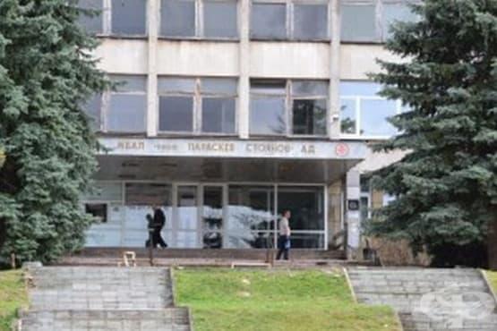 Възстановиха дейността на две отделения в ловешката болница - изображение