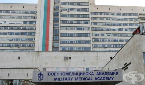 Безплатни прегледи за атопичен дерматит във ВМА - София - изображение