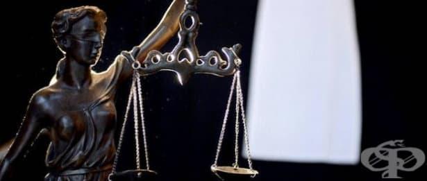 Внесоха обвинителен акт срещу бившия управител на пловдивския онкоцентър - изображение