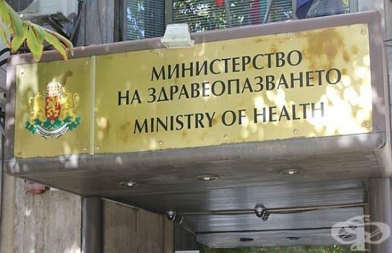Здравното министерство обяви нова обществена поръчка за ваксините - изображение