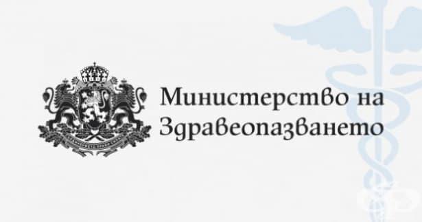 Ясни са експертните съвети към МЗ, които заменят националните консултанти  - изображение