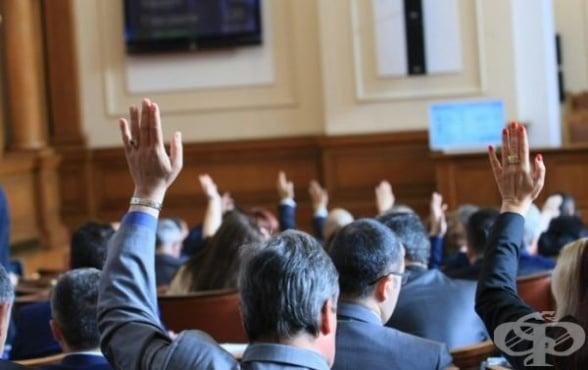 Народните представители отхвърлиха проектозакона за съсловните организации - изображение
