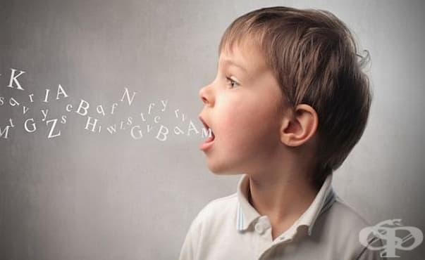 Учени установиха защо възниква речевата апраксия при децата - изображение