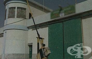 Български лекар освободен от либийски затвор - изображение