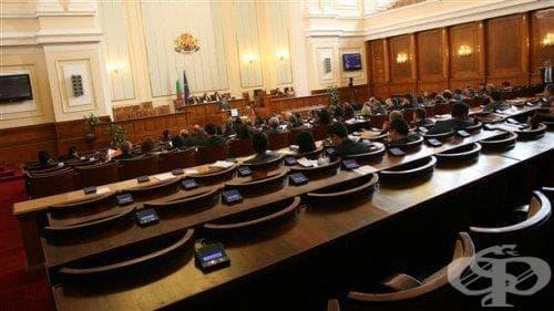 Парламентарната здравна комисия ще гласува парите за здраве за 2015 г. - изображение