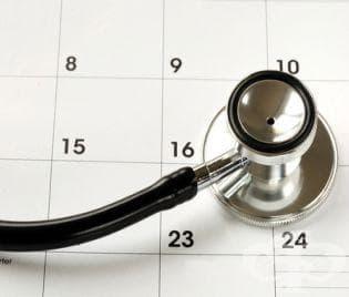 Здравните инспекции в страната провеждат информационни кампании по повод Световния ден на сърцето - изображение
