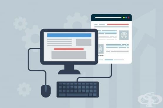 Здравното министерство обяви поредния търг за електронната здравна система - изображение