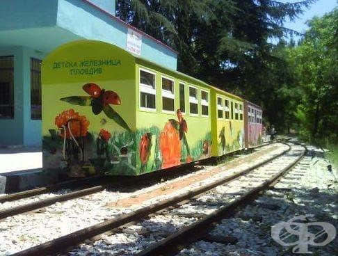 """Железницата """"Знаме на мира"""" в Пловдив ще бъде достъпна и за деца с увреждания - изображение"""