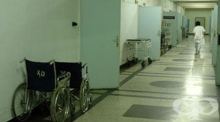 Министерство на Здравеопазването въвежда 60 легла за многопрофилна болница - изображение