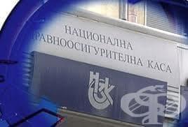 РЗОК - гр. София - област - изображение
