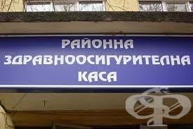РЗОК - гр. Перник - изображение
