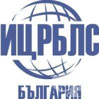 Национален алианс на хората с порфирия - изображение