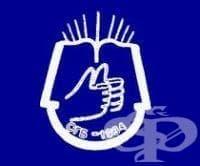 Съюз на глухите в България - изображение