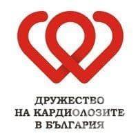 Дружество на кардиолозите в България - изображение