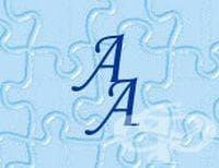 """Сдружение """"Асоциация аутизъм"""" - изображение"""