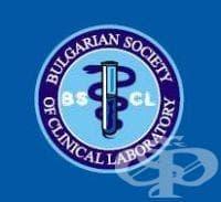 Българско дружество по клинична лаборатория - изображение