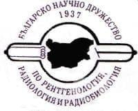 Българска асоциация по радиология - изображение