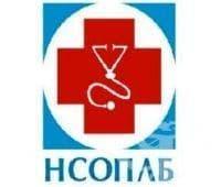 Национално сдружение на общопрактикуващите лекари - изображение