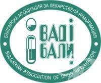 Българска асоциация за лекарствена информация - изображение