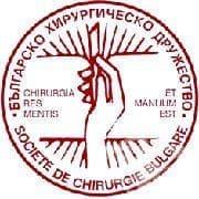 Българско хирургическо дружество - изображение