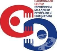 Българско сдружение на болните от болестта на Бехтерев – Анкилозиращ Спондилит - изображение