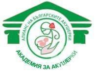 Алианс на българските акушерки - изображение