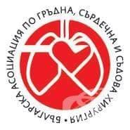 Българска асоциация по гръдна, сърдечна и съдова хирургия - изображение