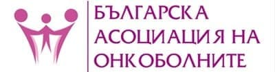 Българска aсоциация на онкоболните - изображение