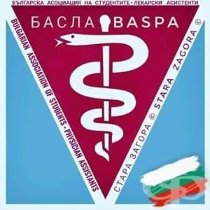 Българска асоциация на студентите лекарски асистенти (БАСЛА), гр. Стара Загора - изображение