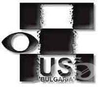 Българска асоциация по ултразвук в медицината (БАУМ) - изображение