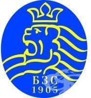 Български зъболекарски съюз - изображение