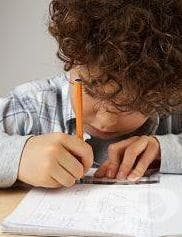Асоциация за лечение на деца аутисти - изображение