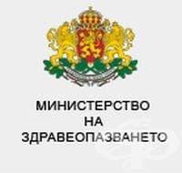 Министерство на здравеопазването - изображение