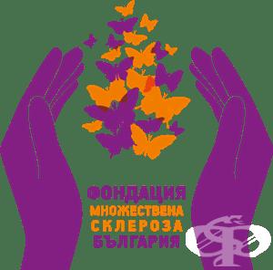 Фондация Множествена склероза България - изображение