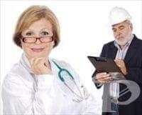 Сдружение на службите по трудова медицина в България - изображение