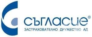 """Застрахователно дружество """"Съгласие"""" АД - изображение"""