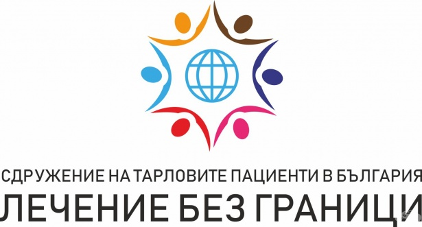 """Пациентите с рядкото заболяване """"Периневрални кисти на Тарлов"""" да могат да се лекуват успешно и да бъде признато заболяването като рядко и в България - изображение"""