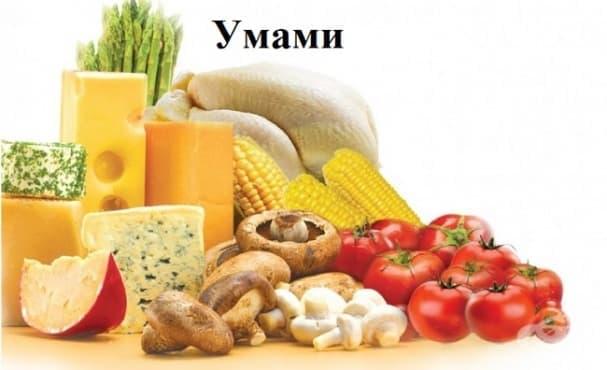 Умами - изображение