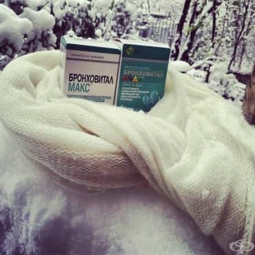 Как да се предпазим в условията на грипна епидемия?  - изображение