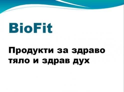 Биофит - продукти за здраво тяло и за здрав дух - изображение