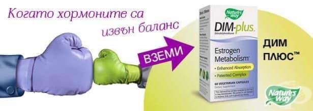И вие ли сте в капана на хормоналния дисбаланс? Ето как да излезете от него още сега! - изображение