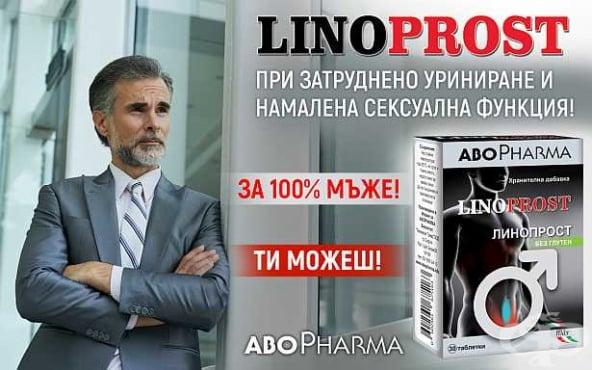 ЛИНОПРОСТ - дългосрочно решение за превенция и поддържане на мъжкото здраве и самочувствие - изображение