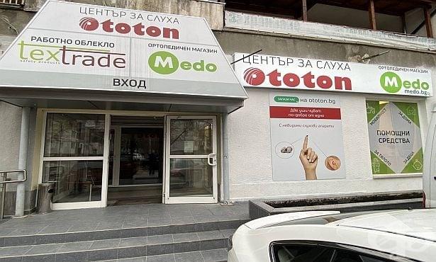 Medo.bg - новият проект на лидера в слуховите апарати Ототон - изображение