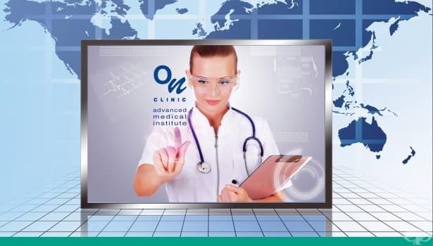 Забрави за проблема . Остави хемороидите в старата година! - Коледна промоция в ON CLINIC - 20% от лечението - изображение