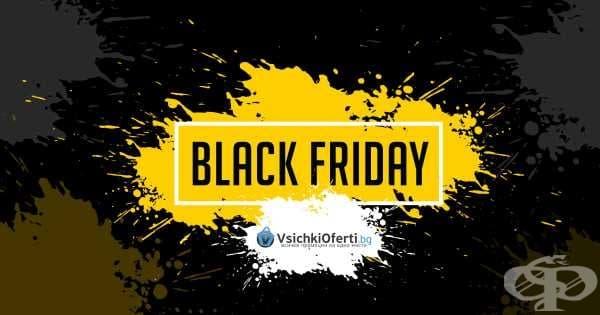 Изгодно и лесно: Как да открием най-добрите намаления за Black Friday - изображение
