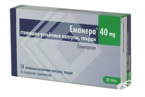 Изображение към продукта ЕМАНЕРА капс. 40 мг. * 14