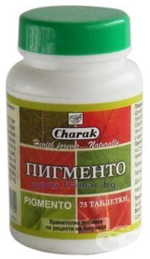 Изображение към продукта ПИГМЕНТО таблетки * 75
