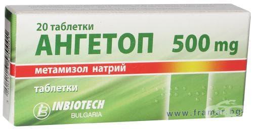 Изображение към продукта АНГЕТОП табл. 500 мг. * 20